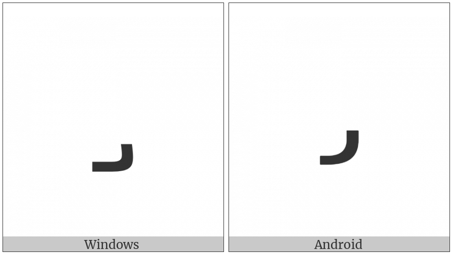 Ethiopic Tonal Mark Chiret on various operating systems