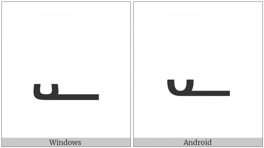 Ethiopic Tonal Mark Deret-Hidet on various operating systems