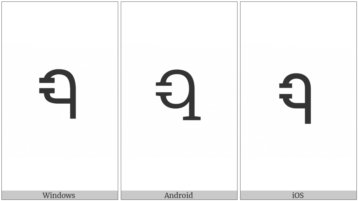 Cherokee Letter Nu on various operating systems