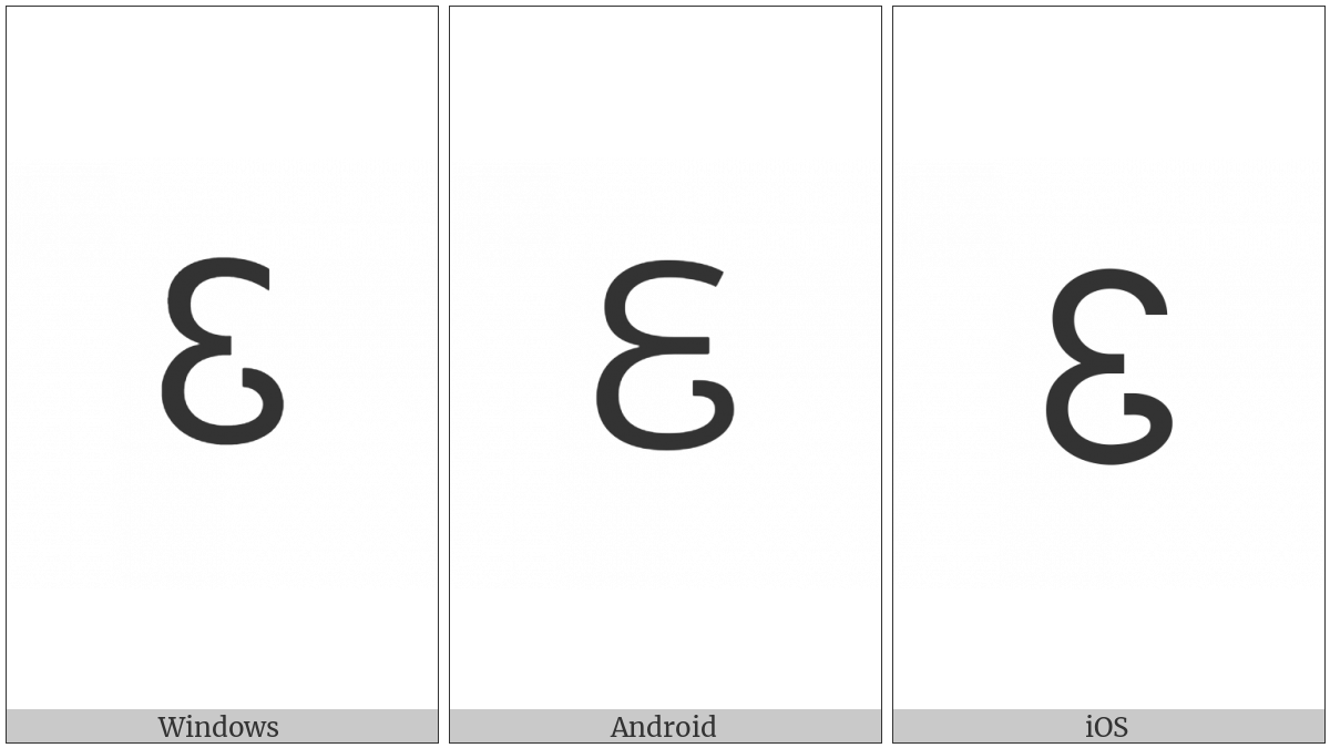 Cherokee Letter Quv on various operating systems