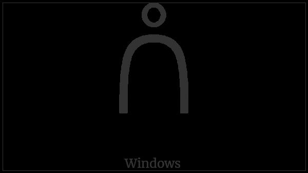 Canadian Syllabics Taai on various operating systems