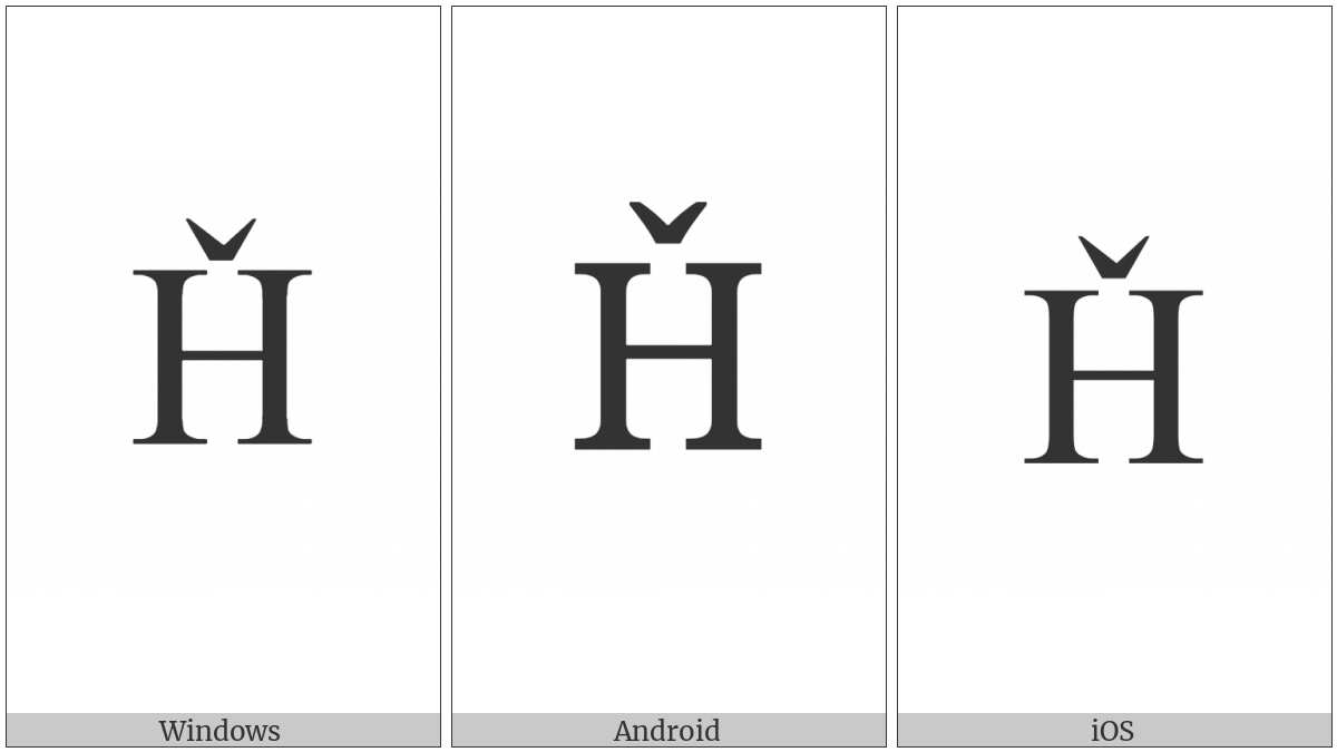 Latin Capital Letter H With Caron on various operating systems