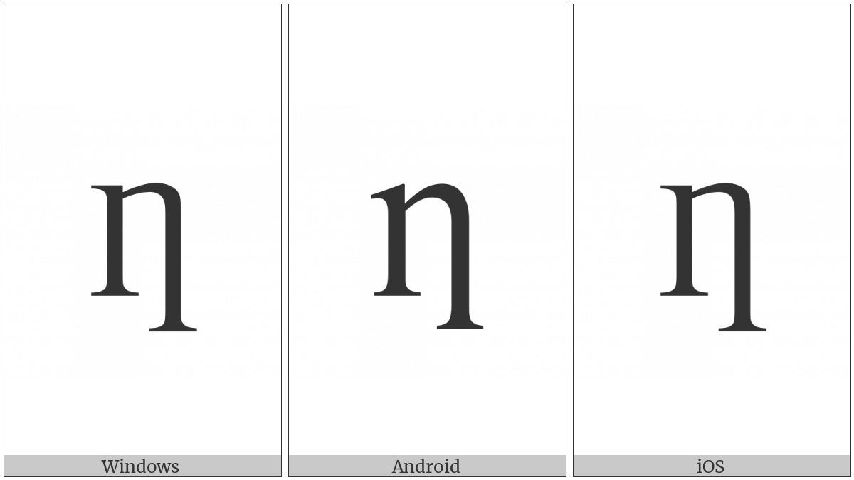 Latin Capital Letter N With Long Right Leg on various operating systems