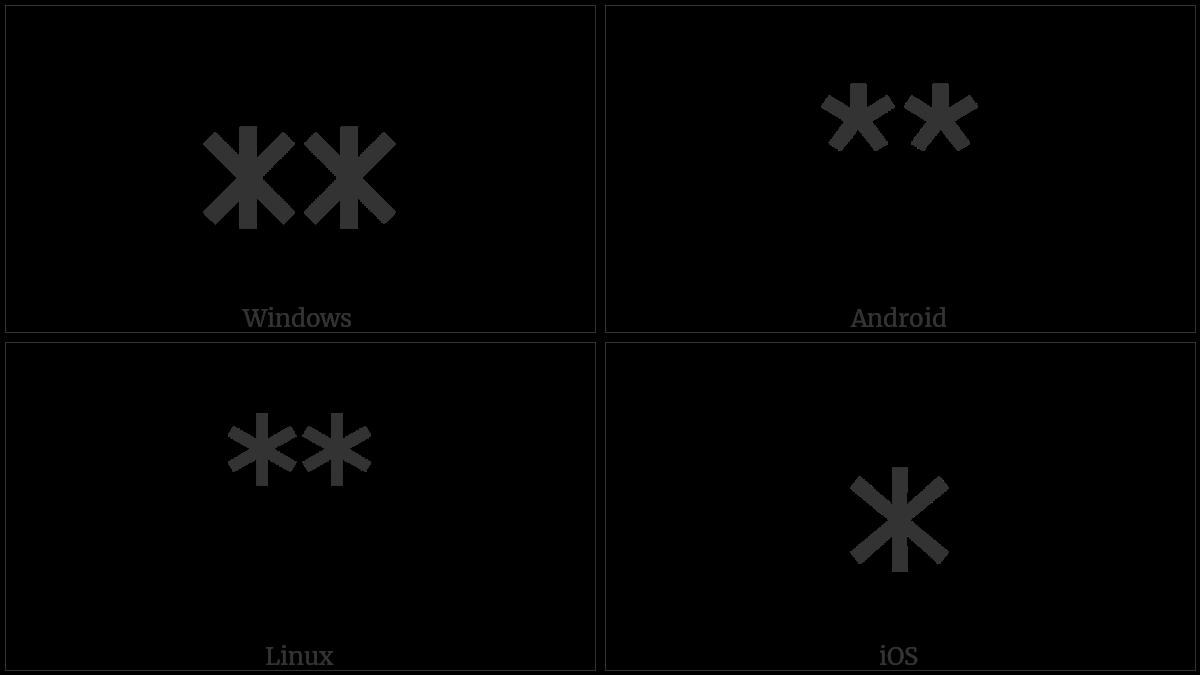 CANADIAN SYLLABICS TTH utf-8 character