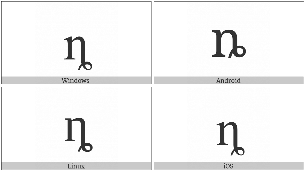 Latin Small Letter N With Curl on various operating systems