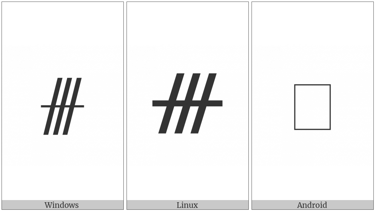 Ogham Letter Ngeadal on various operating systems