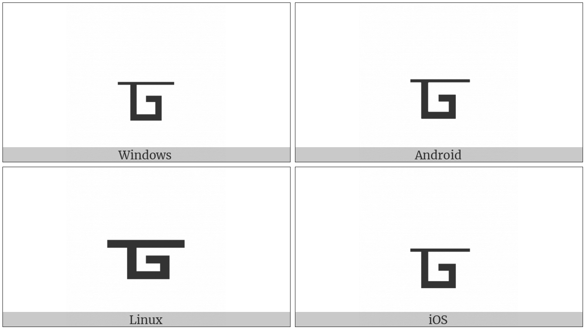 Ogham Letter Uilleann on various operating systems