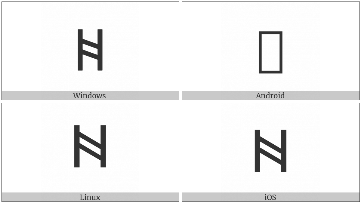 Runic Letter Haegl H on various operating systems