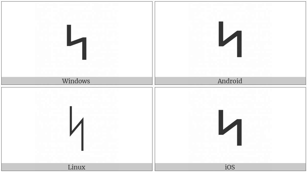 Runic Letter Sigel Long-Branch-Sol S on various operating systems