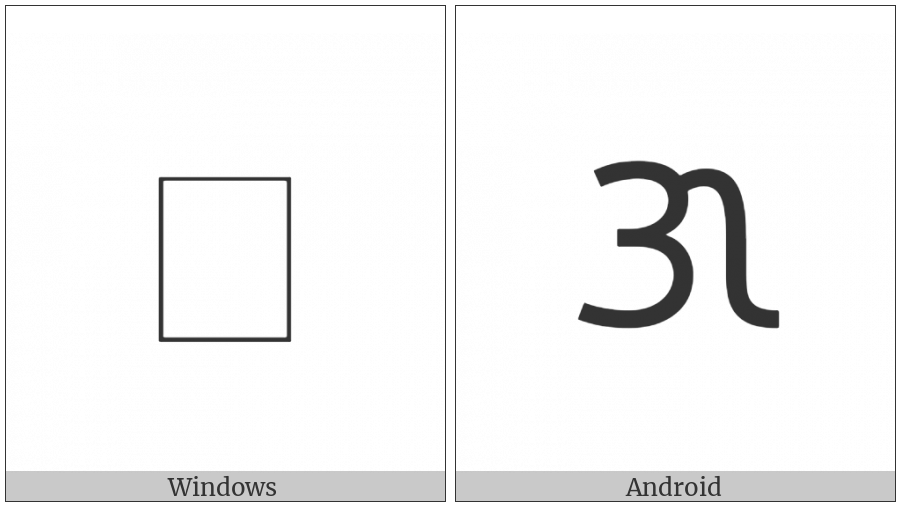 Tagalog Letter Ga on various operating systems