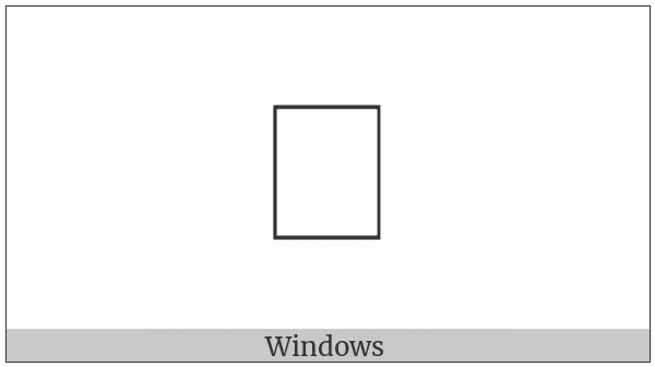 Tagalog Letter Ma on various operating systems