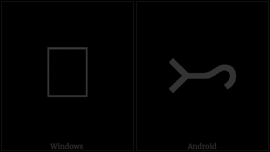 Tagbanwa Letter Nga on various operating systems
