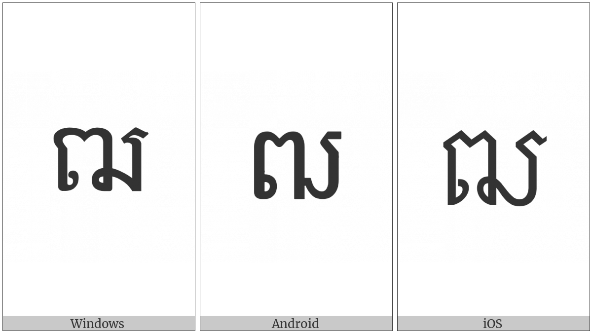 Khmer Letter Ttho on various operating systems
