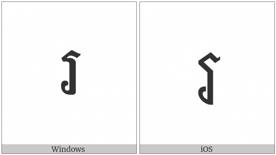 Khmer Letter Ro on various operating systems