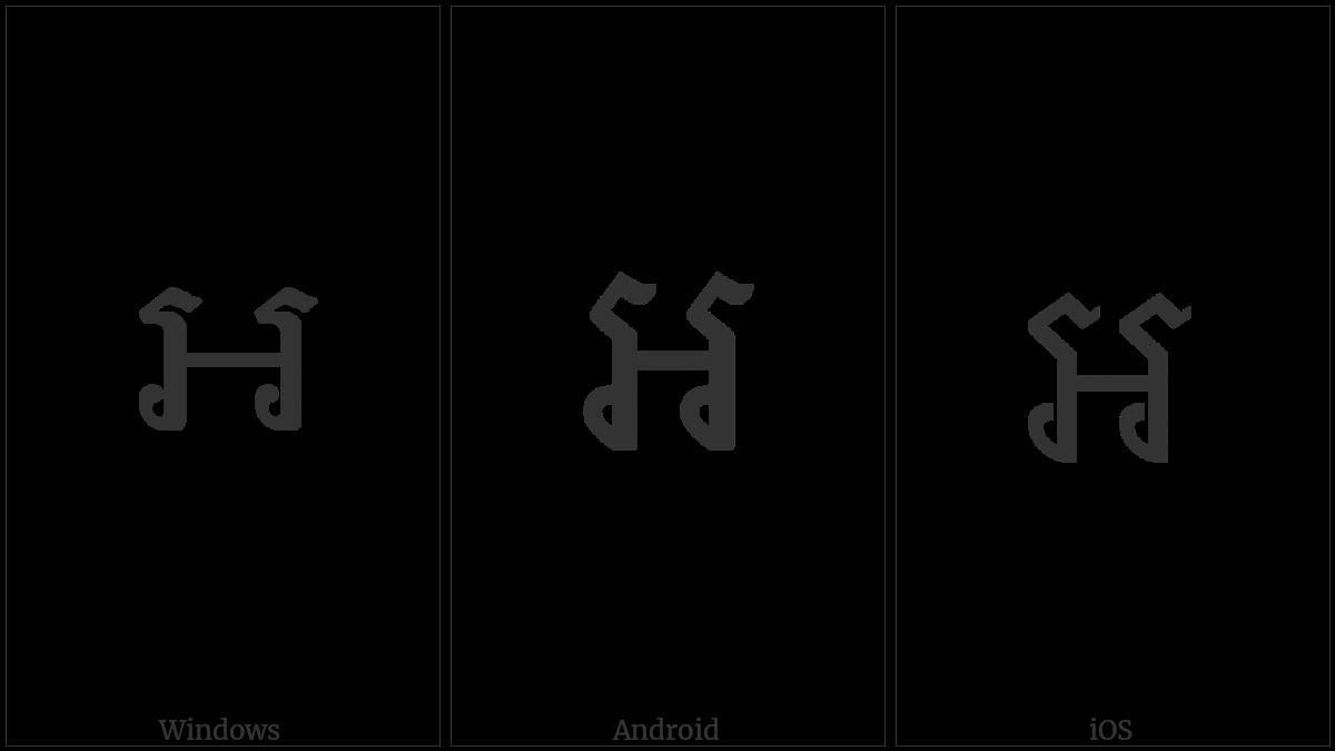 Khmer Letter Qa on various operating systems