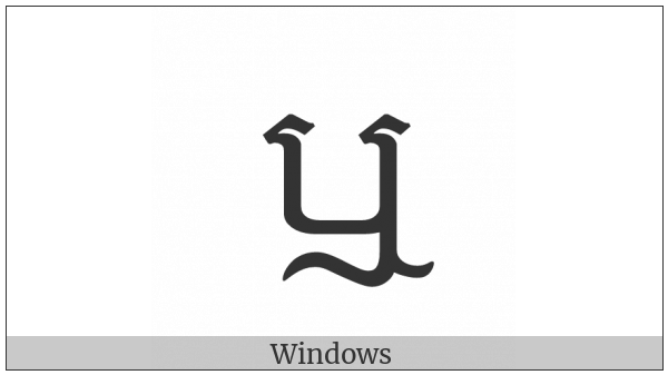 Khmer Independent Vowel Ryy on various operating systems