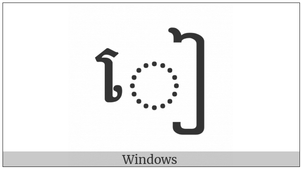 Khmer Vowel Sign Ie on various operating systems