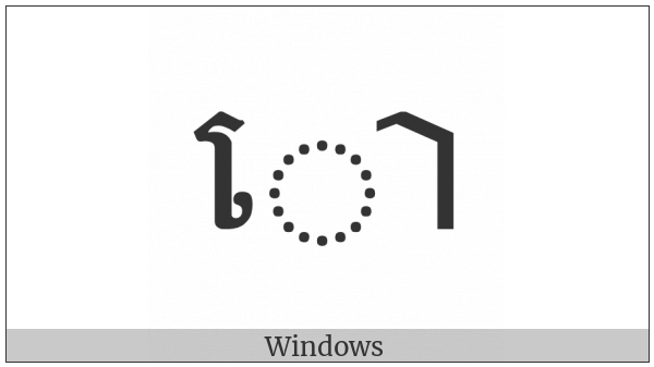 Khmer Vowel Sign Oo on various operating systems