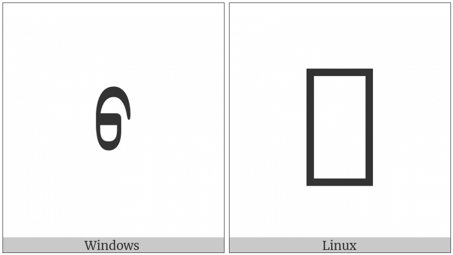 Mongolian Letter Ba on various operating systems