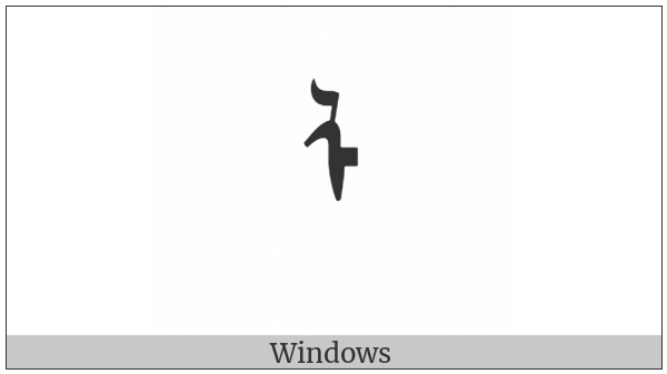 Mongolian Letter La on various operating systems