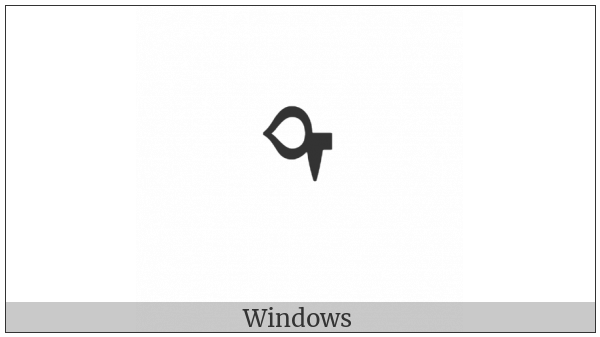 Mongolian Letter Ta on various operating systems