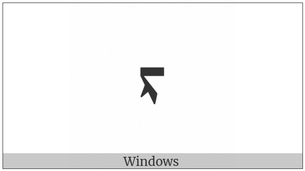 Mongolian Letter Ra on various operating systems