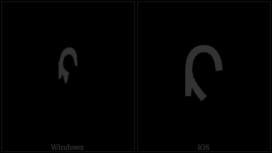 Mongolian Letter Ka on various operating systems