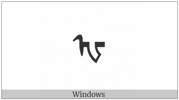 Mongolian Letter Haa on various operating systems
