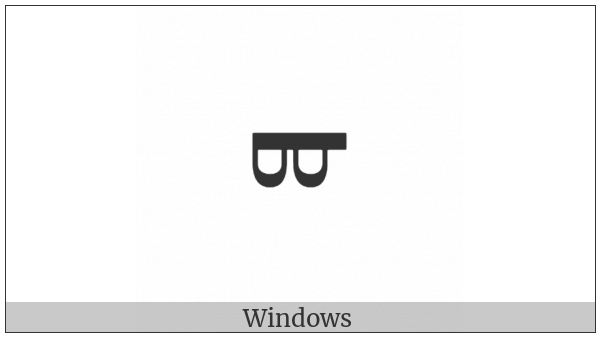 Mongolian Letter Chi on various operating systems