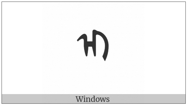 Mongolian Letter Todo I on various operating systems