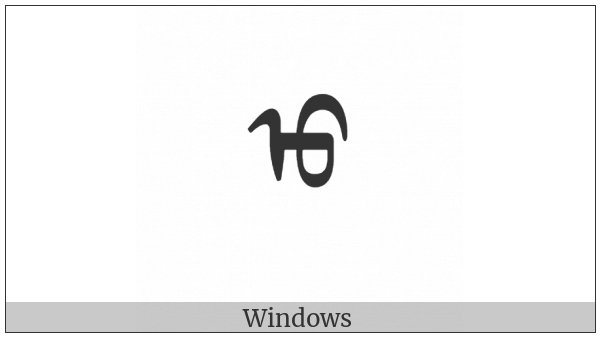 Mongolian Letter Todo Ue on various operating systems