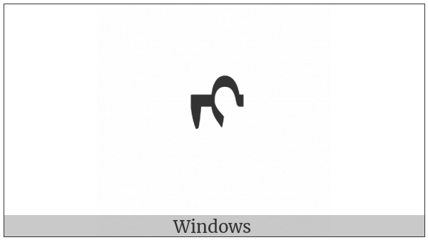 Mongolian Letter Todo Ang on various operating systems