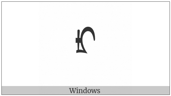 Mongolian Letter Todo Pa on various operating systems