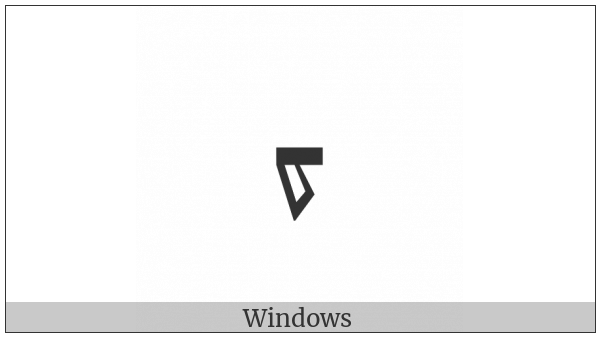 Mongolian Letter Todo Da on various operating systems