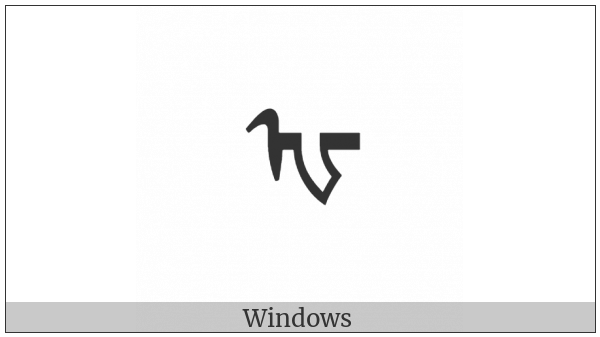 Mongolian Letter Todo Haa on various operating systems