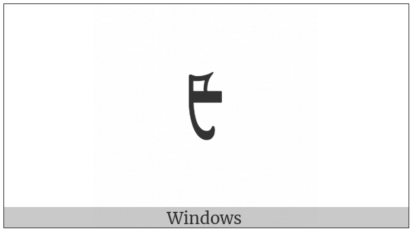 Mongolian Letter Todo Nia on various operating systems