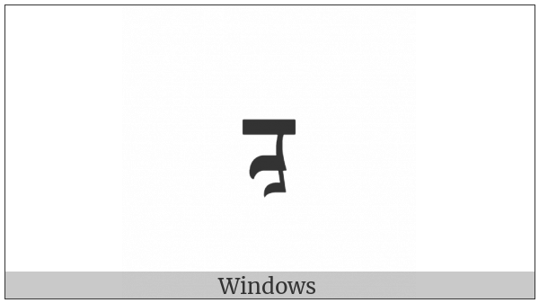 Mongolian Letter Todo Dza on various operating systems