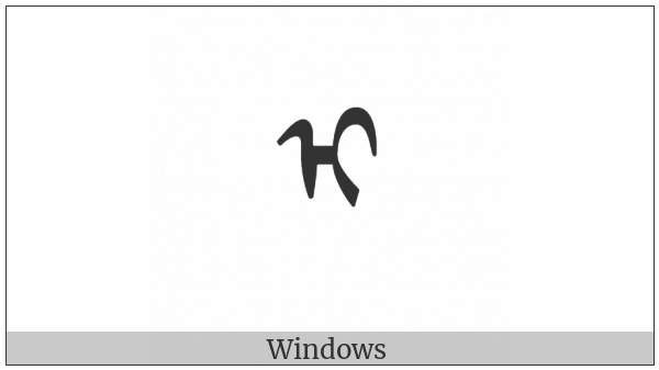 Mongolian Letter Sibe I on various operating systems
