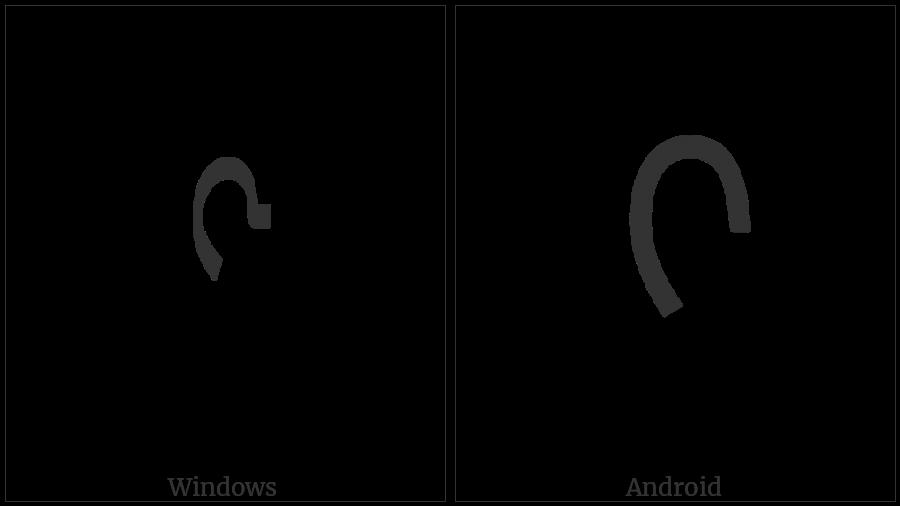 Mongolian Letter Sibe Ka on various operating systems