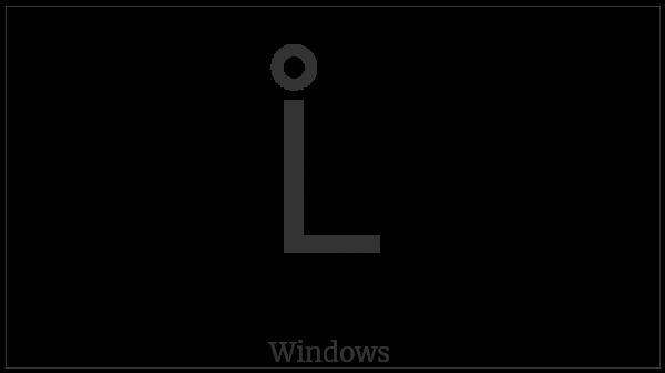 Canadian Syllabics May on various operating systems