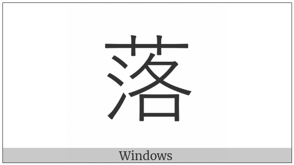 Cjk Compatibility Ideograph-F918 on various operating systems