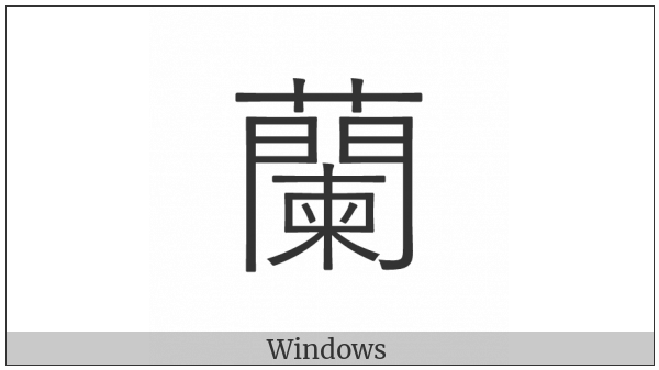 Cjk Compatibility Ideograph-F91F on various operating systems