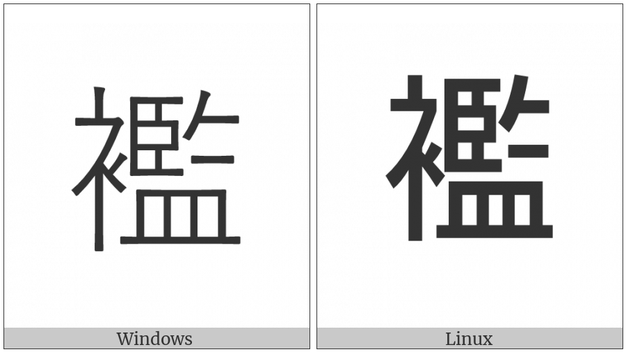 Cjk Compatibility Ideograph-F924 on various operating systems