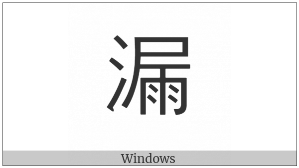 Cjk Compatibility Ideograph-F94E on various operating systems