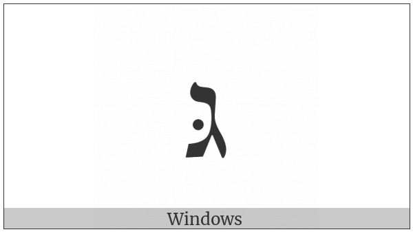 Hebrew Letter Gimel With Dagesh on various operating systems