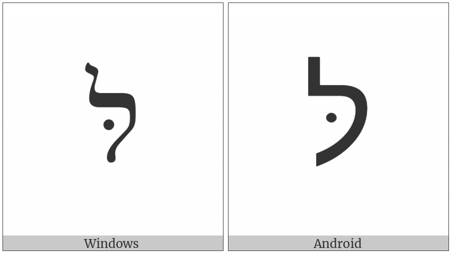 Hebrew Letter Lamed With Dagesh on various operating systems