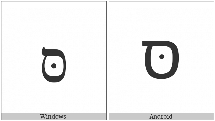 Hebrew Letter Samekh With Dagesh on various operating systems