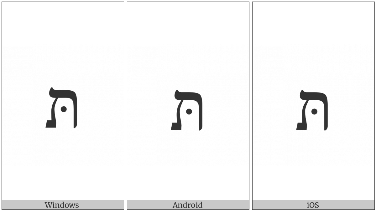 Hebrew Letter Tav With Dagesh on various operating systems