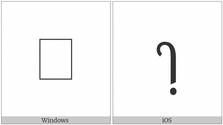 Limbu Exclamation Mark on various operating systems