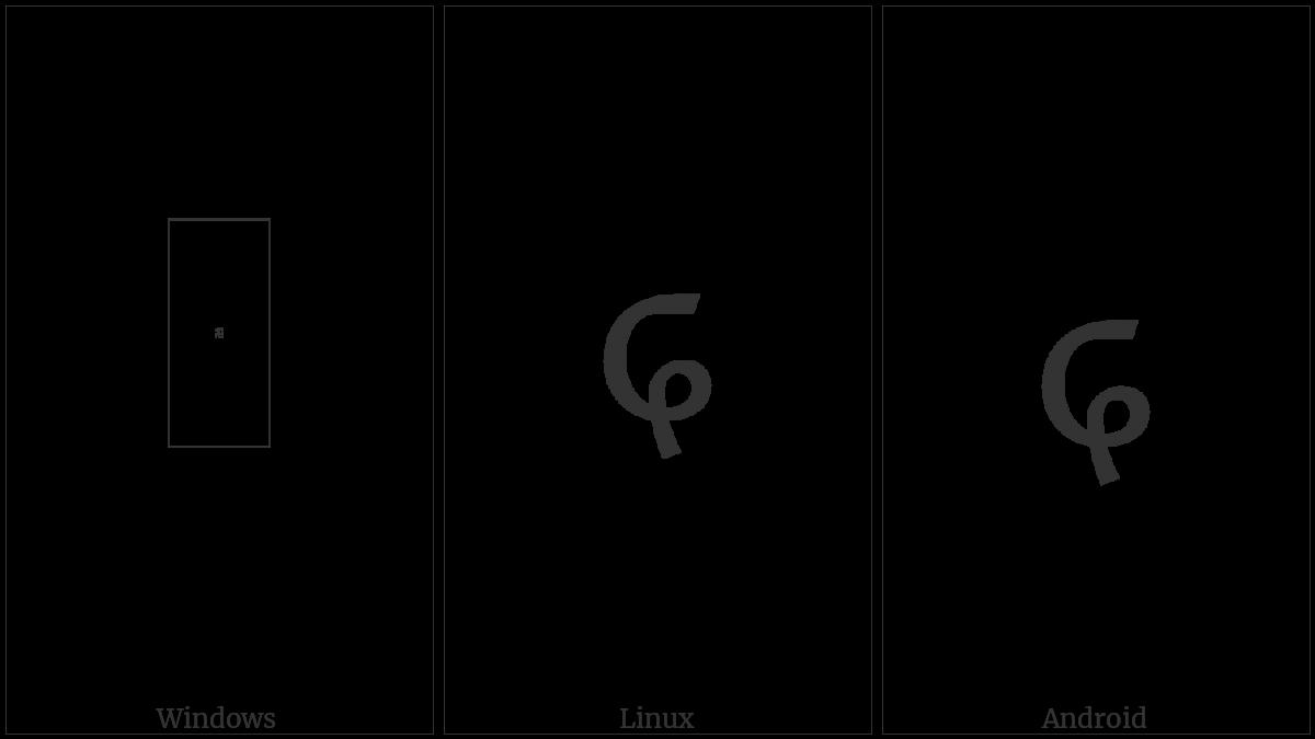 Limbu Digit Six on various operating systems